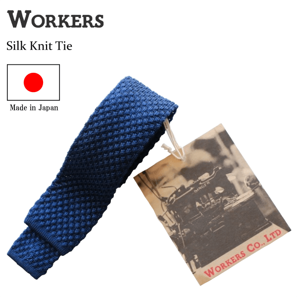 ワーカーズ WORKERS Silk Knit Tie シルクニットタイ