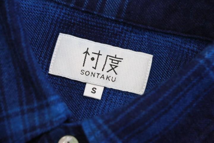 ソンタク SONTAKU INDIGO CRAZY CHECK FLANNEL SHIRT インディゴクレイジーチェックネルシャツ