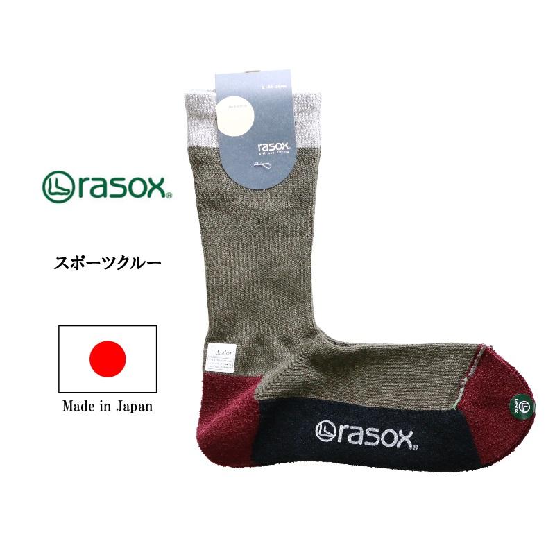 ラソックス rasox スポーツクルーソックス