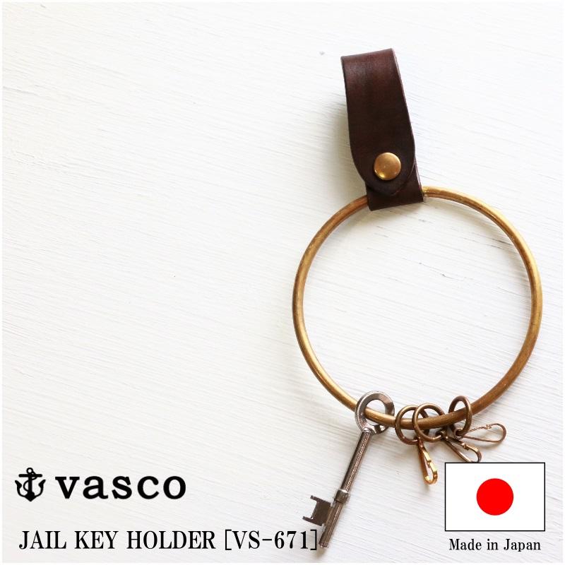 vasco ヴァスコ JAIL KEY HOLDER ジャイルキーホルダー