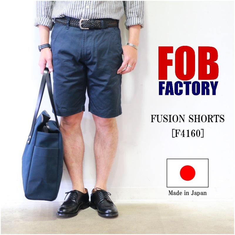 エフオービーファクトリー【FOB FACTORY】 FUSION SHORTS フュージョンショーツ F4160 Qurious キュリアス 新潟 通販