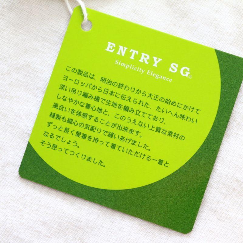 ENTRY SG エントリーSG SONORA ヘンリーネック S/S Tee