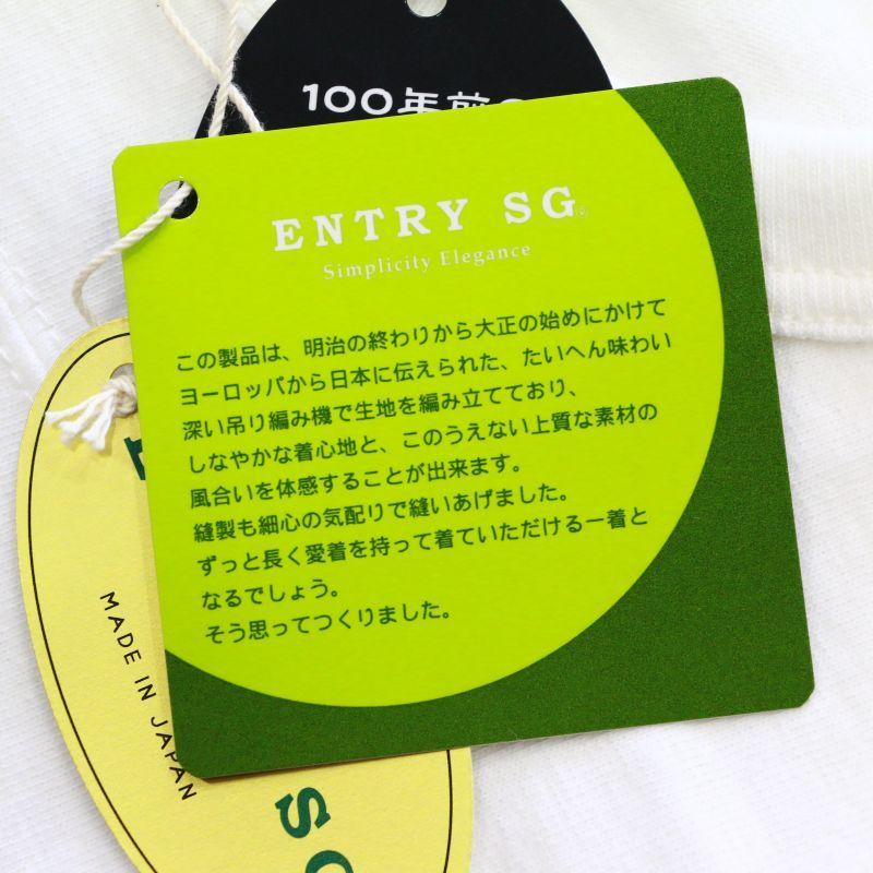 ENTRY SG エントリーSG REMEDY フットボールTee