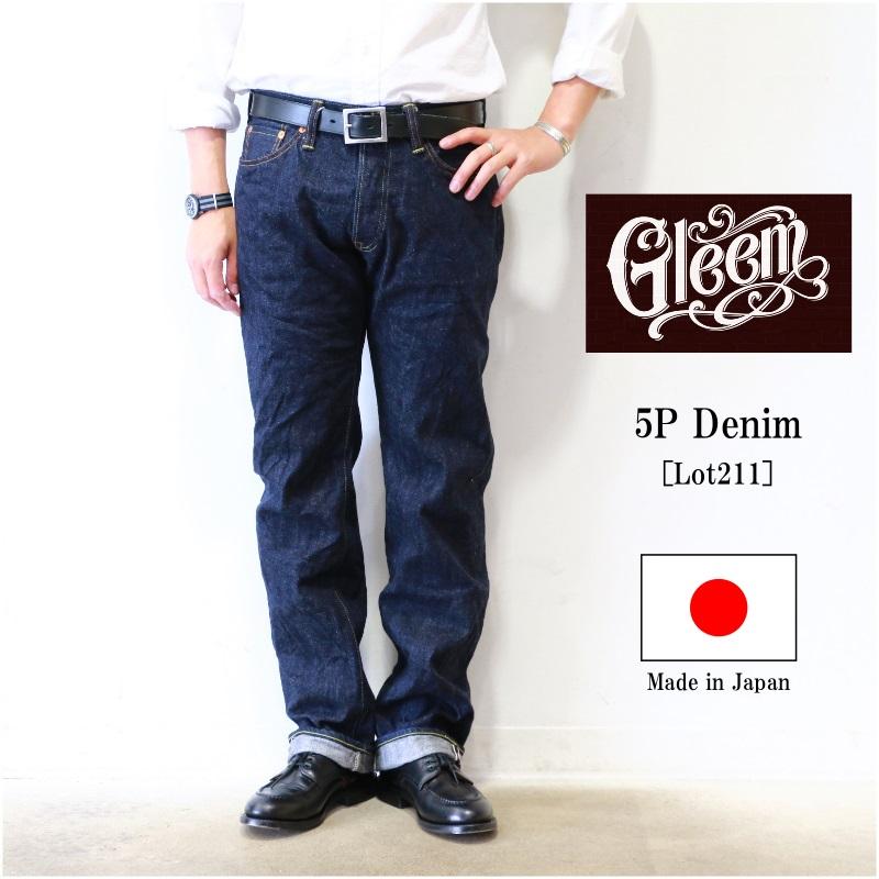 グリーム GLEEM 5P Denim Lot211 5ポケットデニムパンツ
