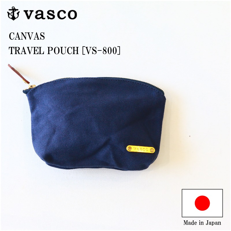 vasco ヴァスコ CANVAS TRAVEL POUCH キャンバストラベルポーチ ネイビー VS-800