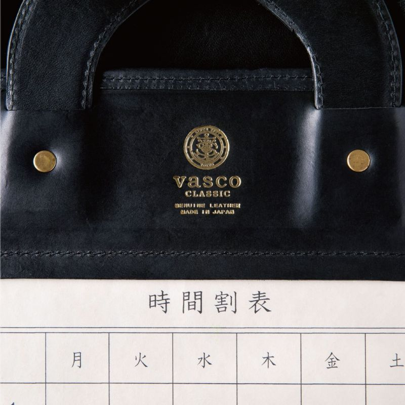 vasco ヴァスコ RANDOSERU ランドセル 日本製 Qurious キュリアス 新潟 通販
