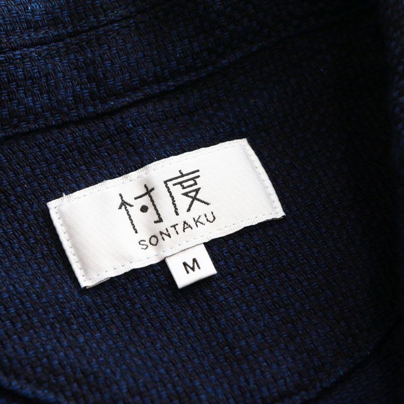 SONTAKU ソンタク INDIGO SASHIKO JACKET インディゴ刺し子ジャケット