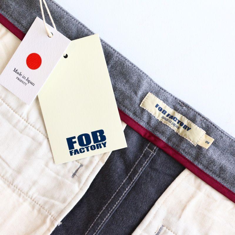 エフオービーファクトリー FOB FACTORY ONOFF TROUSER オンオフトラウザー F0423