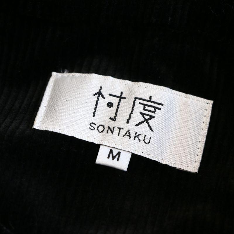 SONTAKU ソンタク ENSYUU CORDUROY JACKET 遠州コーデュロイジャケット