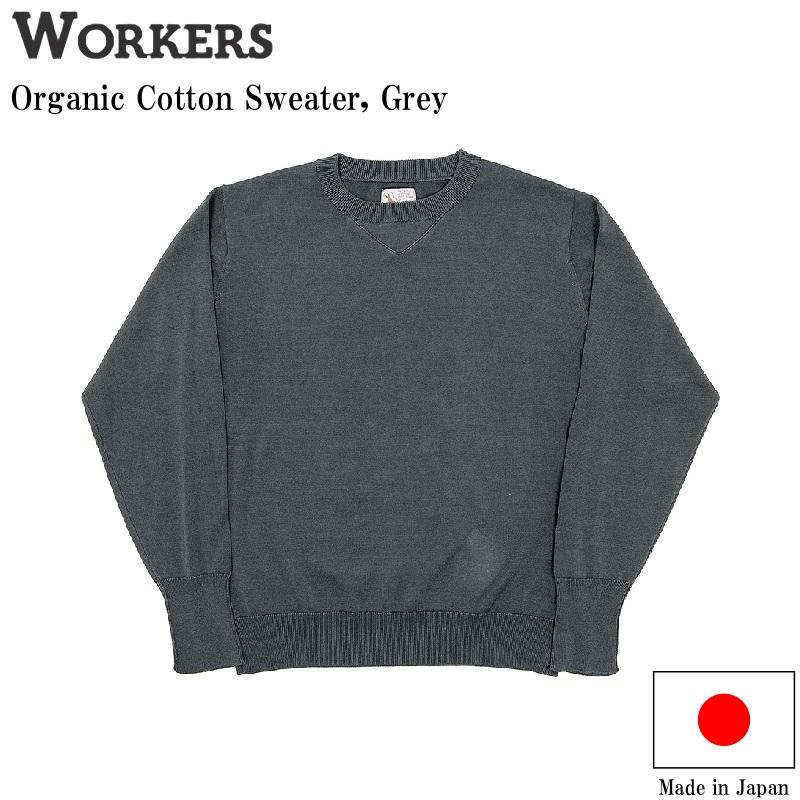 WORKERS ワーカーズ Organic Cotton Sweater オーガニックコットンセーター