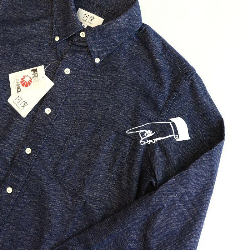 SONTAKU ソンタク FREE FLANNEL BD SHIRT フリーフランネルボタンダウンシャツ ネイビー