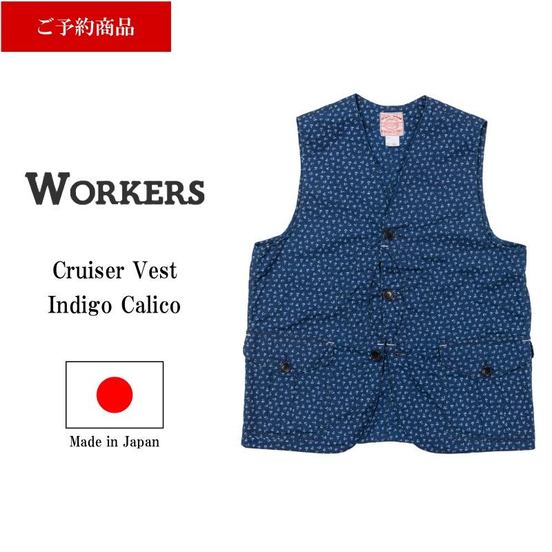 【3月入荷予定】WORKERS ワーカーズ Cruiser Vest, Indigo Calico クルーザーベスト インディゴキャラコ
