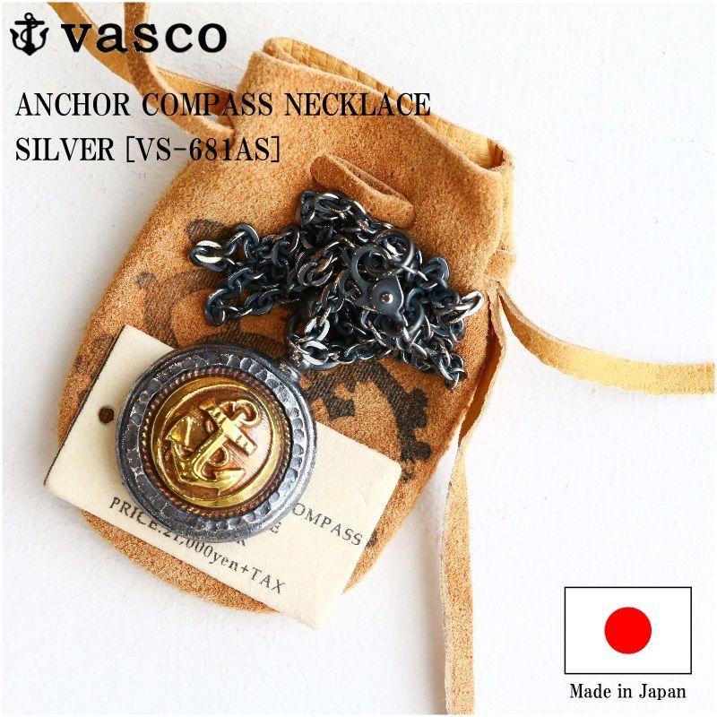 vasco ヴァスコ ANCHOR COMPASS NECKLACE -SILVER アンカーコンパスネックレス シルバー