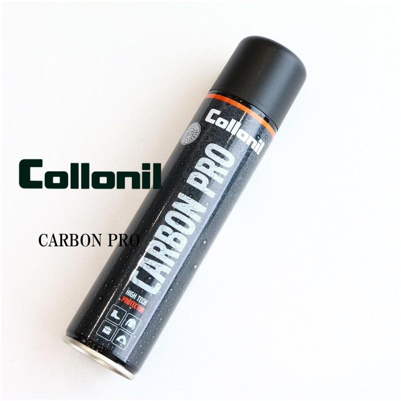 Collonil コロニル CARBON PRO カーボンプロ