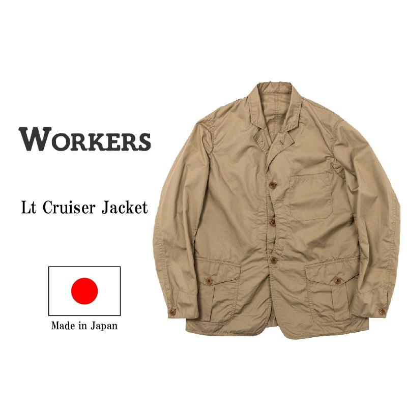 WORKERS ワーカーズ Lt Cruiser Jacket, Beige CL Twill ライトクルーザージャケット ベージュ