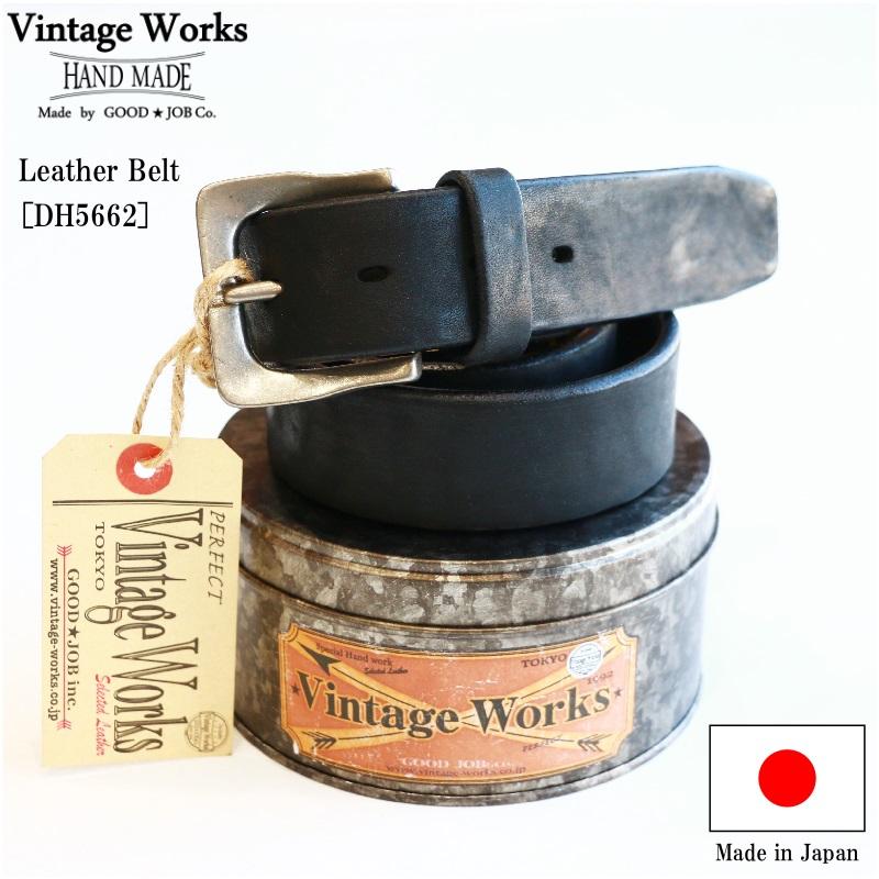 Vintage Works ヴィンテージワークス レザーベルト