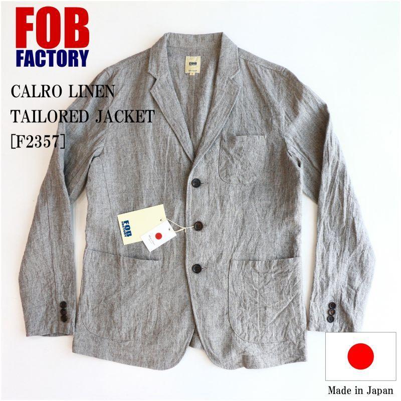 FOB FACTORY エフオービーファクトリー CALRO LINEN TAILORED JACKET カルロリネンテーラードジャケット グレイ  F2357
