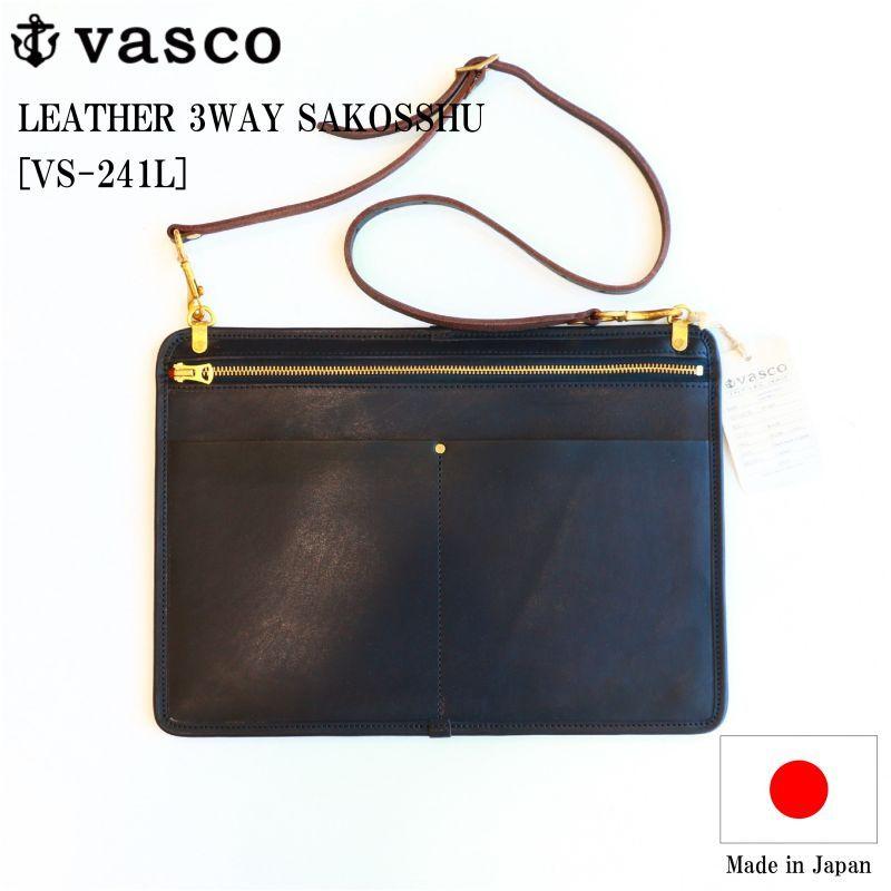 vasco ヴァスコ LEATHER 3WAY SAKOSSHU レザー3WAYサコッシュ