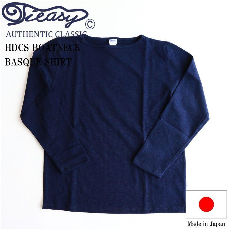 Tieasy Authentic Classic ティージー オーセンティック クラシック HDCS BOATNECK BASQUE SHIRT ボートネックバスクシャツ