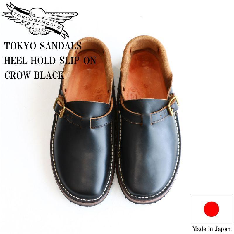トーキョーサンダル  TOKYO SANDALS HEEL HOLD SLIP ON ヒールホールドスリッポン CROW BLACK