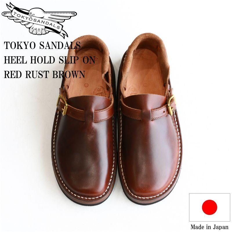 トーキョーサンダル  TOKYO SANDALS HEEL HOLD SLIP ON ヒールホールドスリッポン RED RUST BROWN