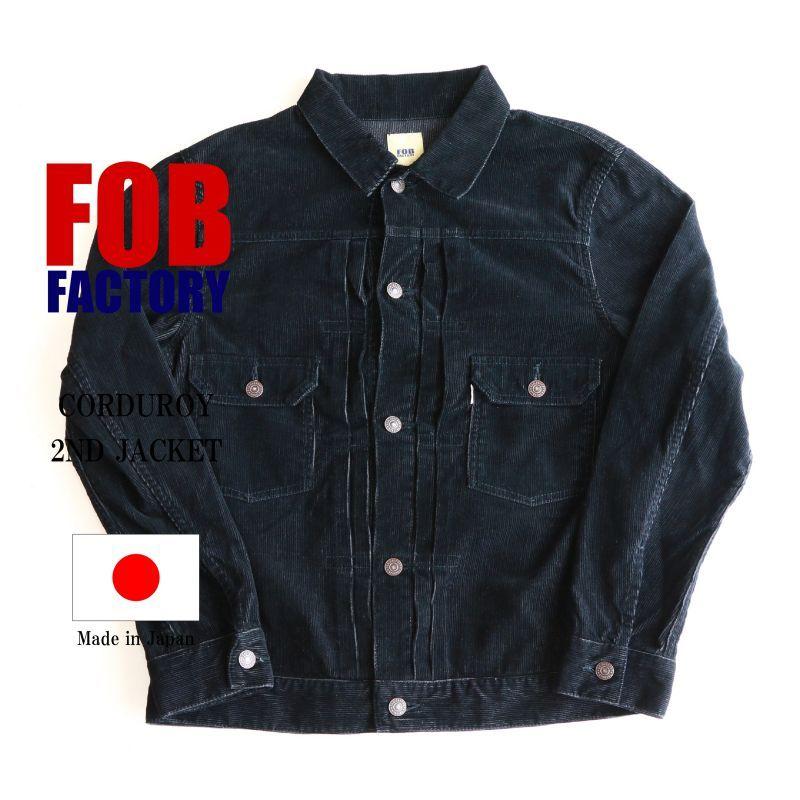 FOB FACTORY エフオービーファクトリー CORDUROY 2ND JACKET コーデュロイ2NDジャケット F2369