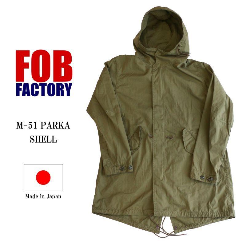 FOB FACTORY エフオービーファクトリー M-51 PARKA SHELL M-51 パーカ F2375