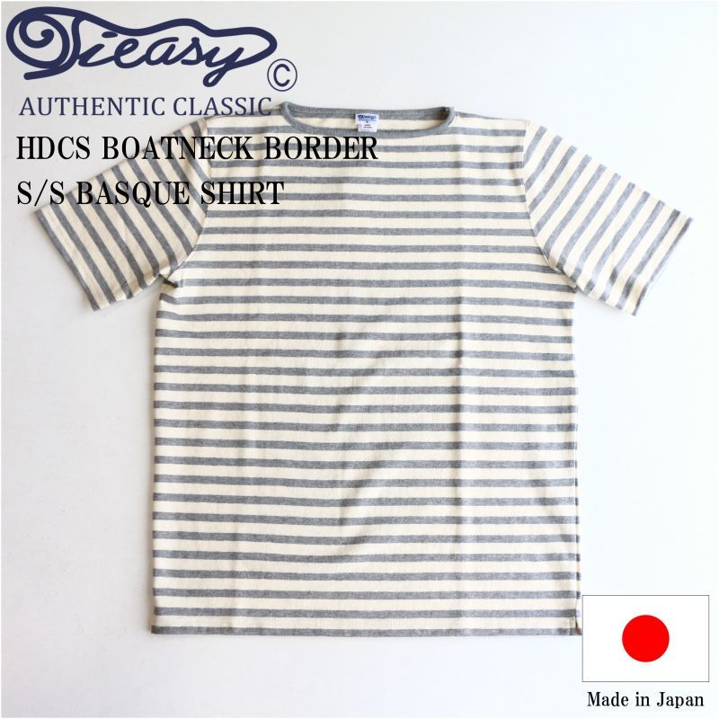 Tieasy Authentic Classic ティージー オーセンティック クラシック HDCS BOATNECK BORDER S/S BASQUE SHIRT ワイドボーダーS/Sボートネックバスクシャツ