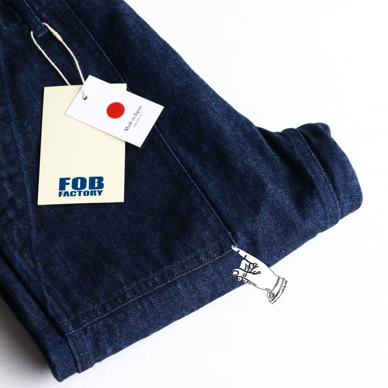 FOB FACTORY エフオービーファクトリー BAKER PANTS ベイカーパンツ デニム  F0439