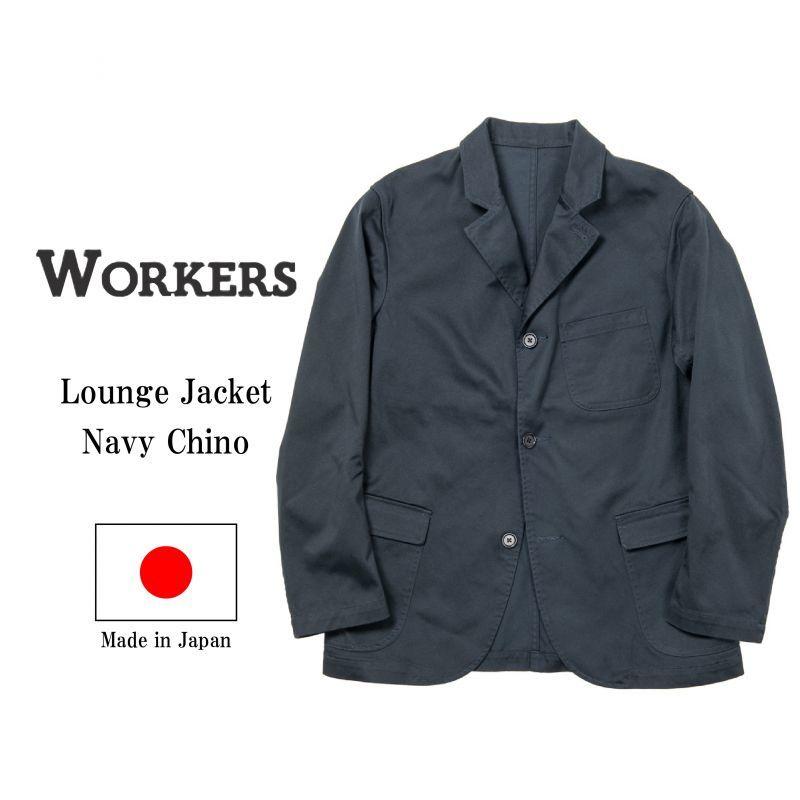 WORKERS ワーカーズ Lounge Jacket, Navy Chino ラウンジジャケット ネイビーチノ