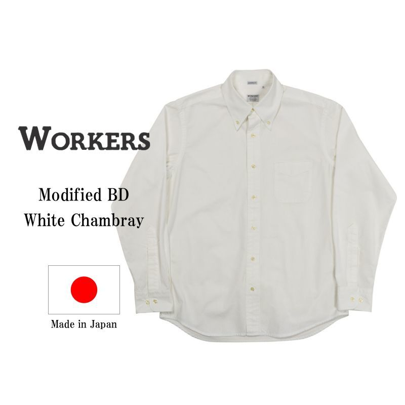 WORKERS ワーカーズ Modified BD White Chambray モディファイドボタンダウンシャツ ホワイトシャンブレー