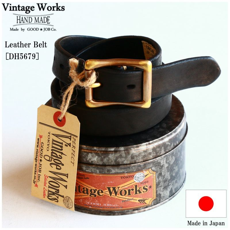 Vintage Works ヴィンテージワークス レザーベルト DH5679