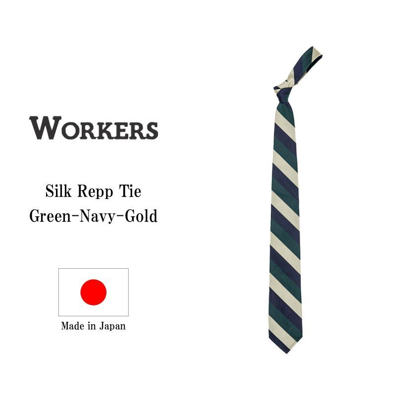 WORKERS ワーカーズ Silk Repp Tie, Green-Navy-Gold シルクレップタイ グリーンネイビーゴールド