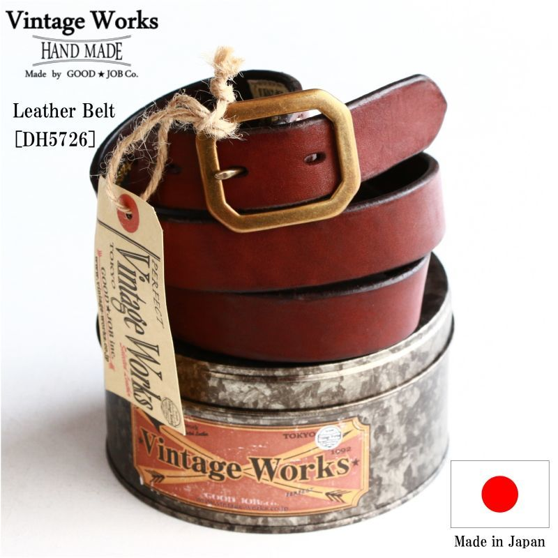 Vintage Works ヴィンテージワークス レザーベルト DH5726