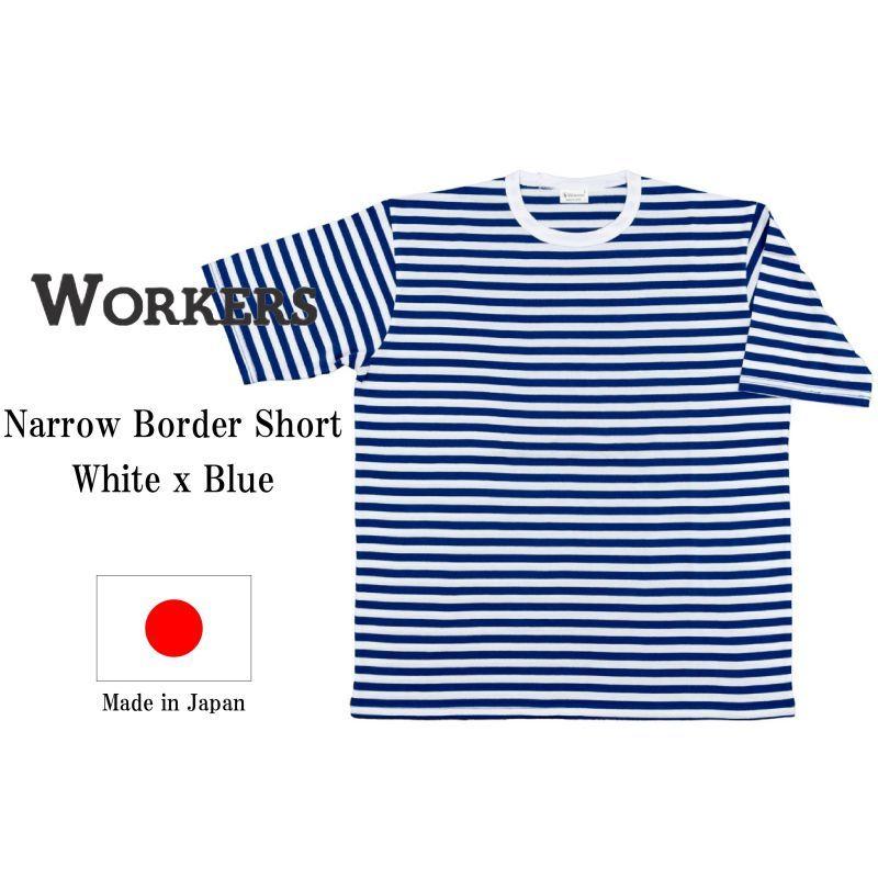 WORKERS ワーカーズ Narrow Border Short, White x Blue ナローボーダー ショート ホワイト×ブルー