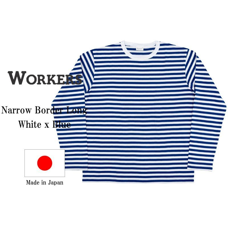 WORKERS ワーカーズ Narrow Border Long, White x Blue ナローボーダー ロング ホワイト×ブルー