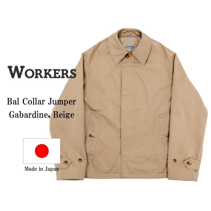 WORKERS ワーカーズ Bal Collar Jumper, Gabardine バルカラージャンパー ギャバジン