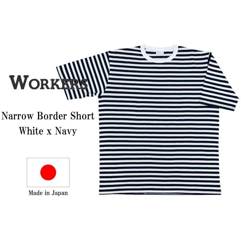 WORKERS ワーカーズ Narrow Border Short, White x Navy ナローボーダー ショート ホワイト×ネイビー