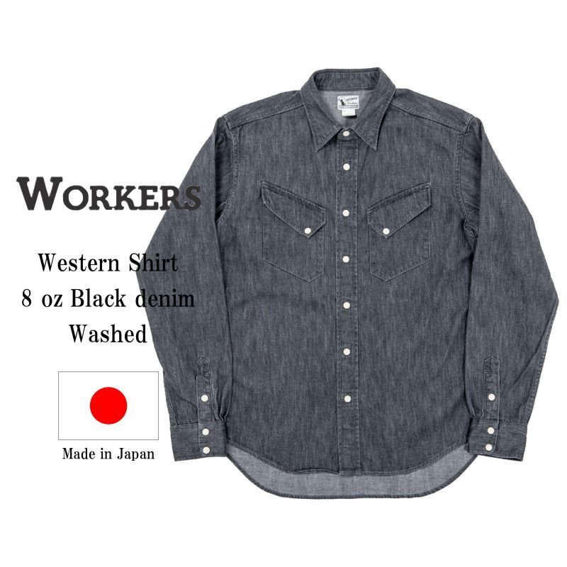 WORKERS ワーカーズ Western Shirt,ウエスタンシャツ