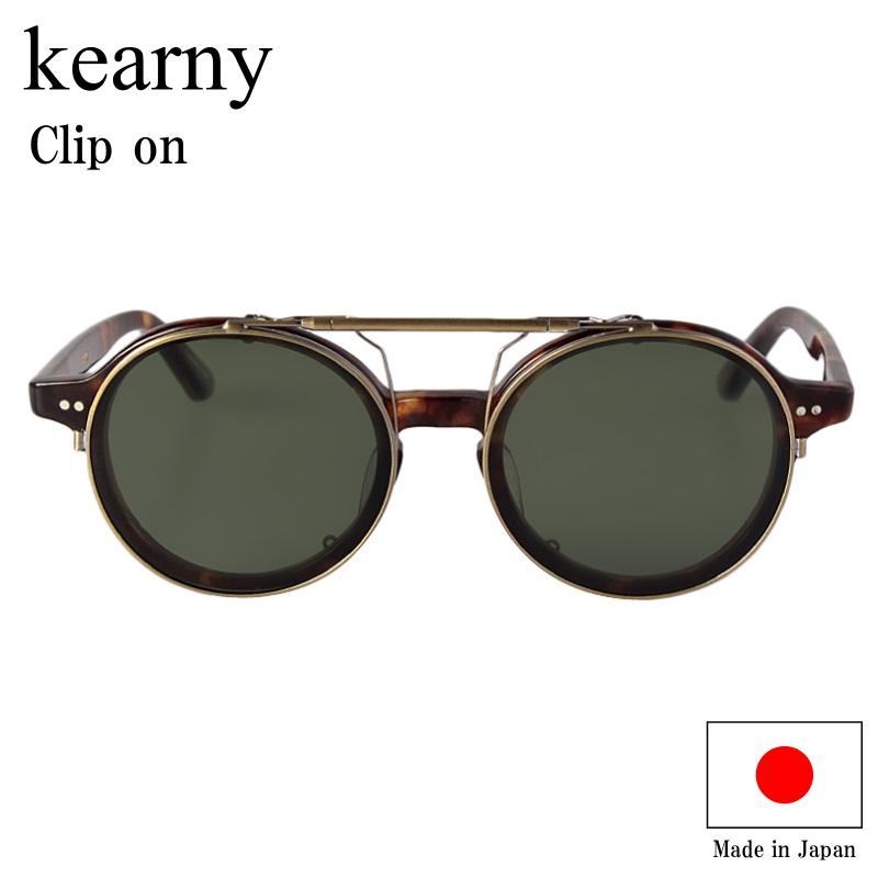 kearny カーニー Clip on クリップオン ゴールド