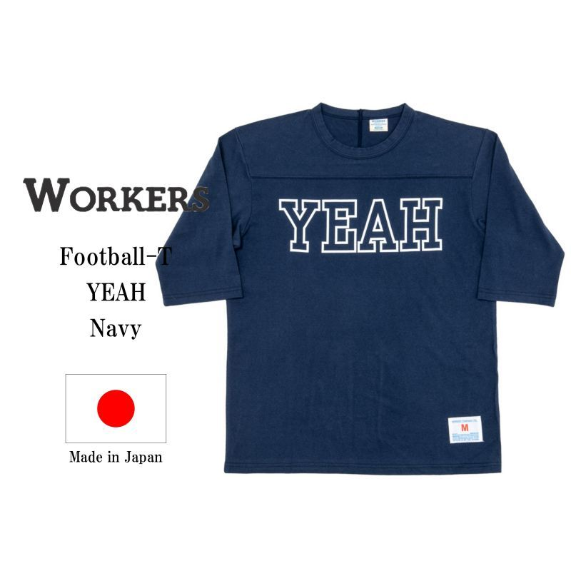WORKERS ワーカーズ Football-T, YEAH, Black プリントフットボールTee