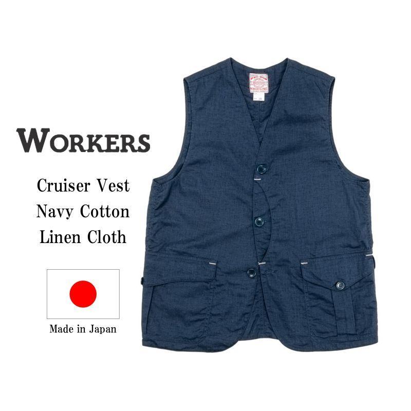 WORKERS ワーカーズ Cruiser Vest, Navy Cotton Linen Cloth クルーザーベスト コットンリネンクロス ネイビー