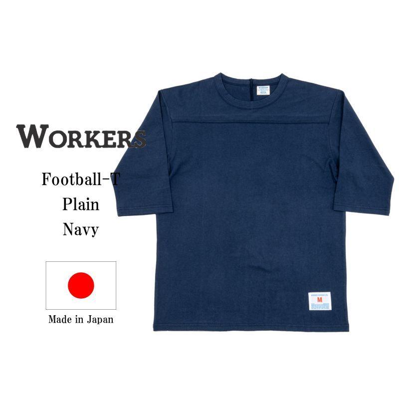 WORKERS ワーカーズ Football-T, Navy フットボールTee ネイビー