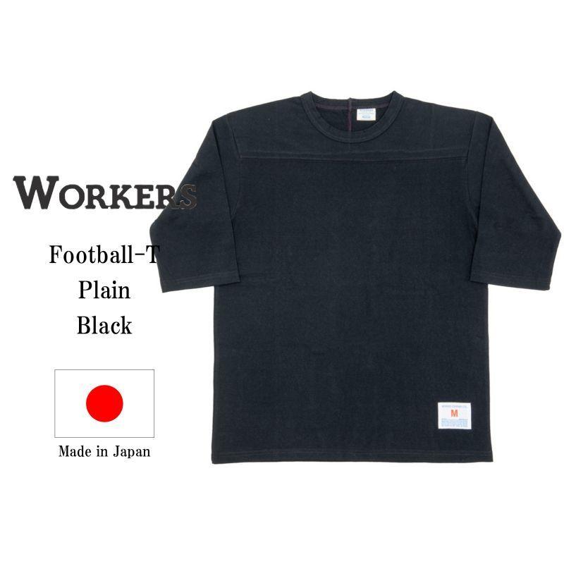 WORKERS ワーカーズ Football-T, Black フットボールTee ブラック
