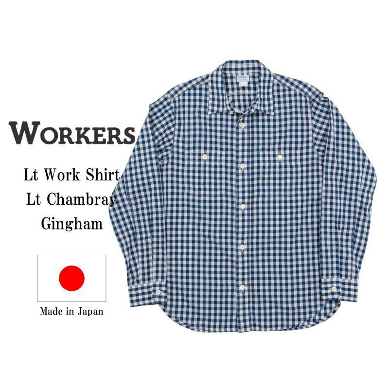 WORKERS ワーカーズ Lt Work Shirt, Lt Chambray, Gingham ライトワークシャツ ライトシャンブレーギンガム