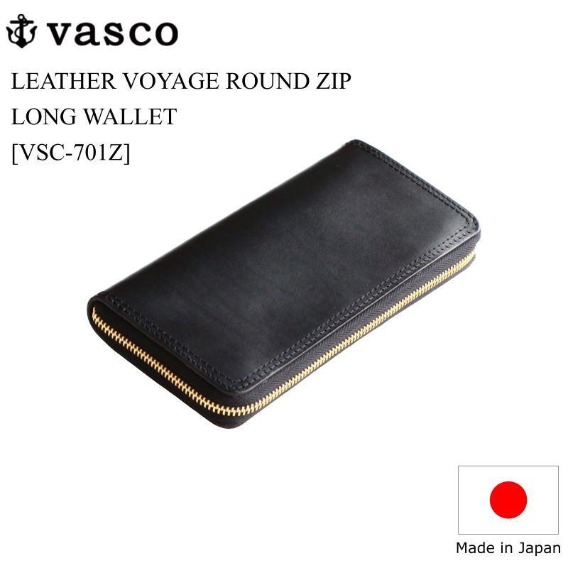 vasco ヴァスコ LEATHER VOYAGE ROUND ZIP LONG WALLET レザーボヤージュラウンドジップロングウォレット