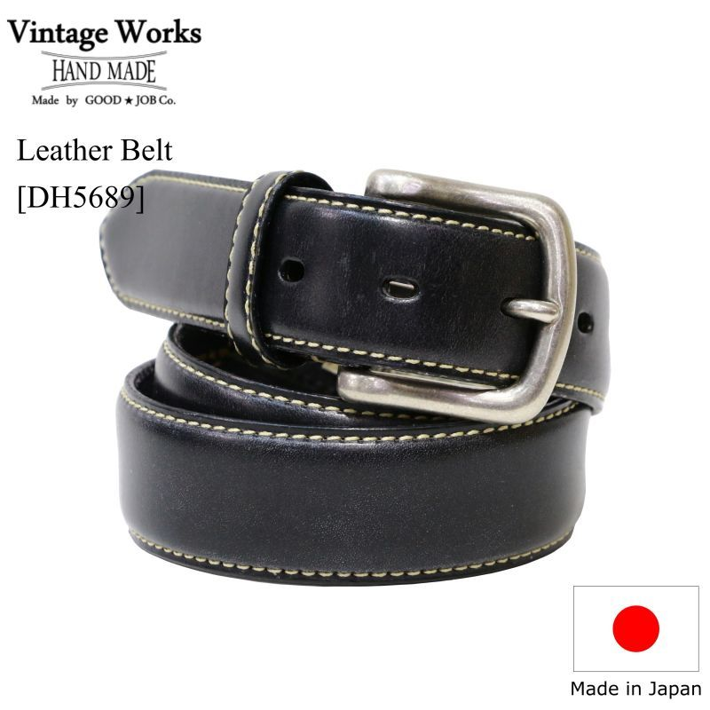 Vintage Works ヴィンテージワークス Leather belt 5Hole 5ホール レザーベルト ブラック
