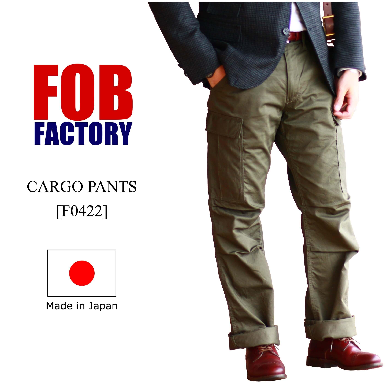 FOB FACTORY エフオービーファクトリー CARGO PANTS カーゴパンツ F0422