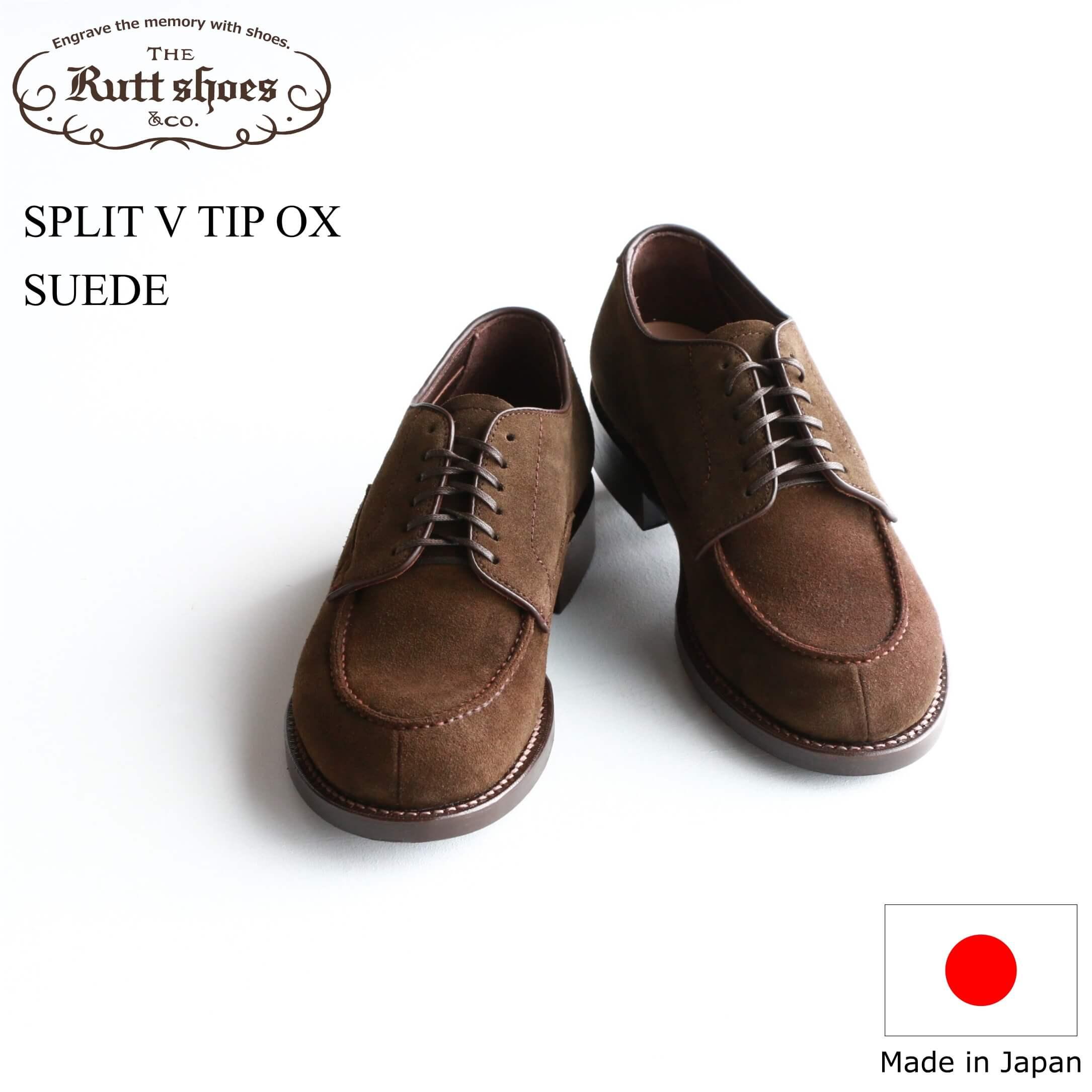 THE RUTT SHOES & CO. ラッドシューズ SPLIT V-TIP OXFORD Last #168 スプリットVチップ オックスフォード CHARCOAL KHAKI