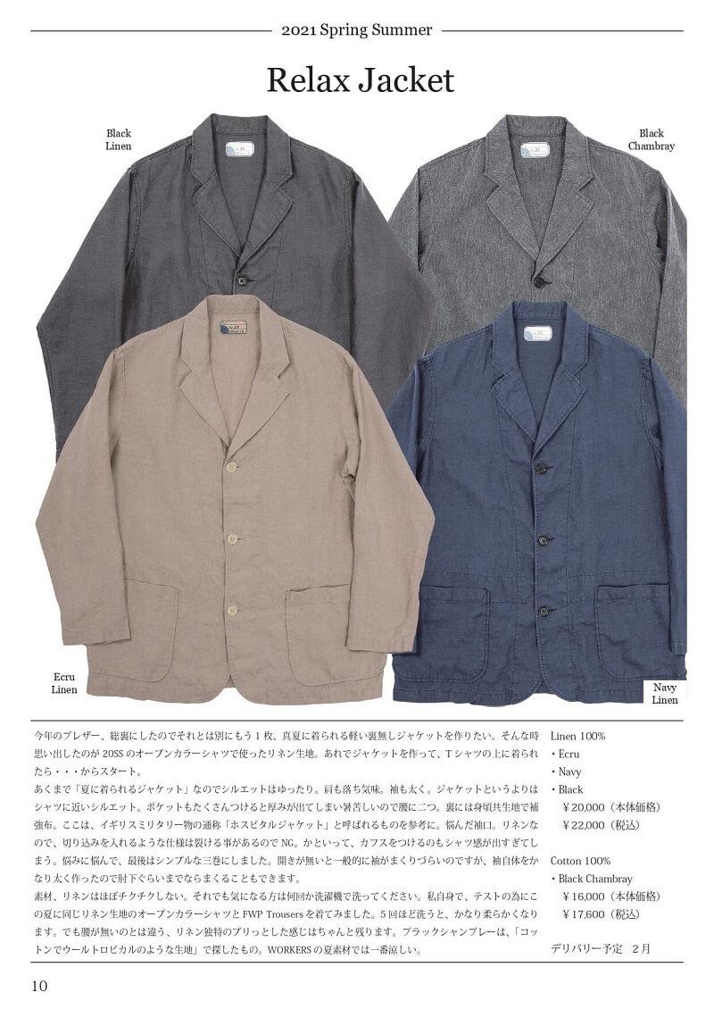 WORKERS ワーカーズ Relax Jacket リラックスジャケット Black Linen